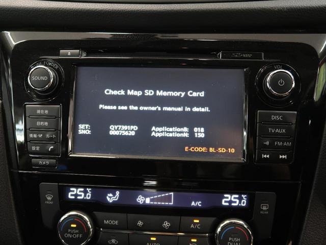 20Xt エマージェンシーブレーキパッケージ 衝突軽減装置 アラウンドビューモニター 前席シートヒーター 純正17インチアルミ ビルトインETC カプロンシート クルコン LEDヘッド アイドリングストップ フォグ スマートキー(9枚目)