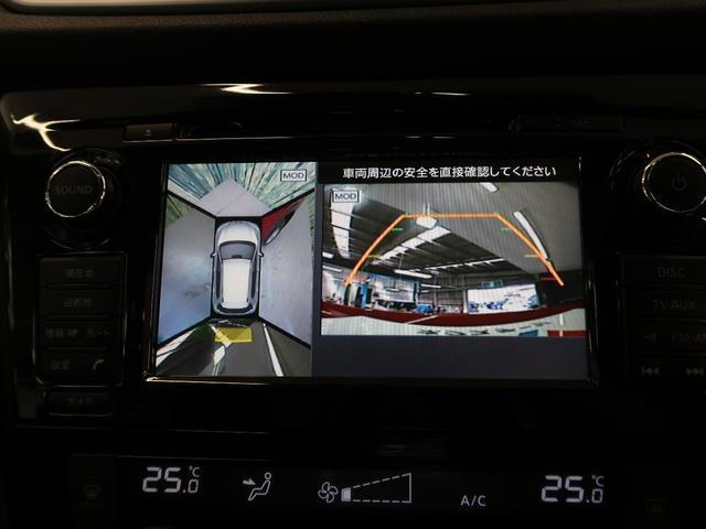 20Xt エマージェンシーブレーキパッケージ 衝突軽減装置 アラウンドビューモニター 前席シートヒーター 純正17インチアルミ ビルトインETC カプロンシート クルコン LEDヘッド アイドリングストップ フォグ スマートキー(10枚目)