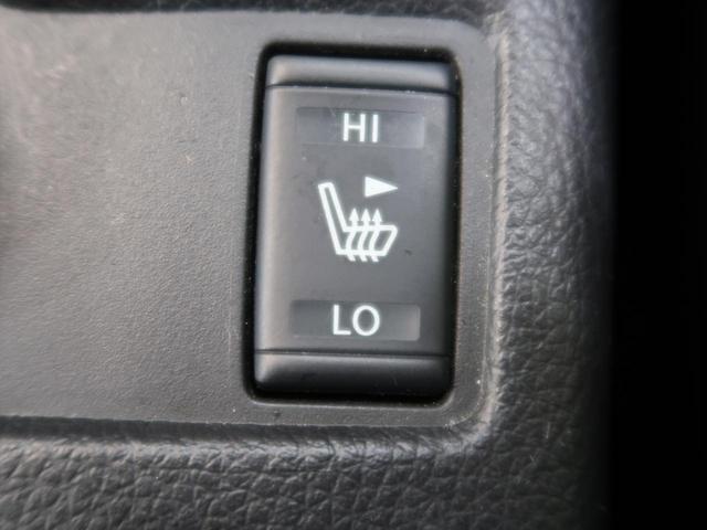 20Xt エマージェンシーブレーキパッケージ 衝突軽減装置 アラウンドビューモニター 前席シートヒーター 純正17インチアルミ ビルトインETC カプロンシート クルコン LEDヘッド アイドリングストップ フォグ スマートキー(11枚目)