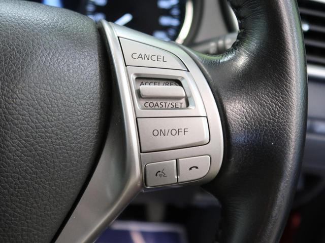 20Xt エマージェンシーブレーキパッケージ 衝突軽減装置 アラウンドビューモニター 前席シートヒーター 純正17インチアルミ ビルトインETC カプロンシート クルコン LEDヘッド アイドリングストップ フォグ スマートキー(13枚目)