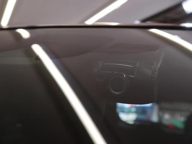 20Xt エマージェンシーブレーキパッケージ 衝突軽減装置 アラウンドビューモニター 前席シートヒーター 純正17インチアルミ ビルトインETC カプロンシート クルコン LEDヘッド アイドリングストップ フォグ スマートキー(14枚目)