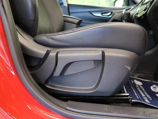 20Xt エマージェンシーブレーキパッケージ 衝突軽減装置 アラウンドビューモニター 前席シートヒーター 純正17インチアルミ ビルトインETC カプロンシート クルコン LEDヘッド アイドリングストップ フォグ スマートキー(17枚目)