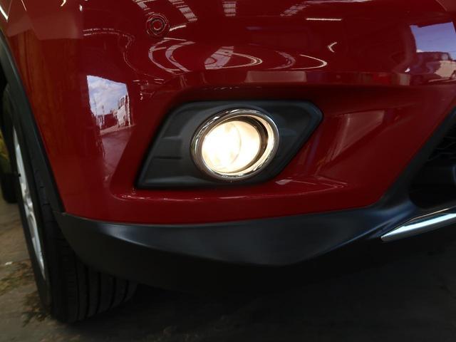 20Xt エマージェンシーブレーキパッケージ 衝突軽減装置 アラウンドビューモニター 前席シートヒーター 純正17インチアルミ ビルトインETC カプロンシート クルコン LEDヘッド アイドリングストップ フォグ スマートキー(23枚目)