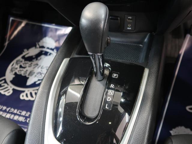 20Xt エマージェンシーブレーキパッケージ 衝突軽減装置 アラウンドビューモニター 前席シートヒーター 純正17インチアルミ ビルトインETC カプロンシート クルコン LEDヘッド アイドリングストップ フォグ スマートキー(34枚目)