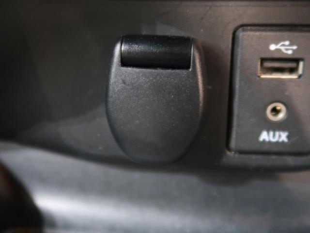 20Xt エマージェンシーブレーキパッケージ 衝突軽減装置 アラウンドビューモニター 前席シートヒーター 純正17インチアルミ ビルトインETC カプロンシート クルコン LEDヘッド アイドリングストップ フォグ スマートキー(36枚目)