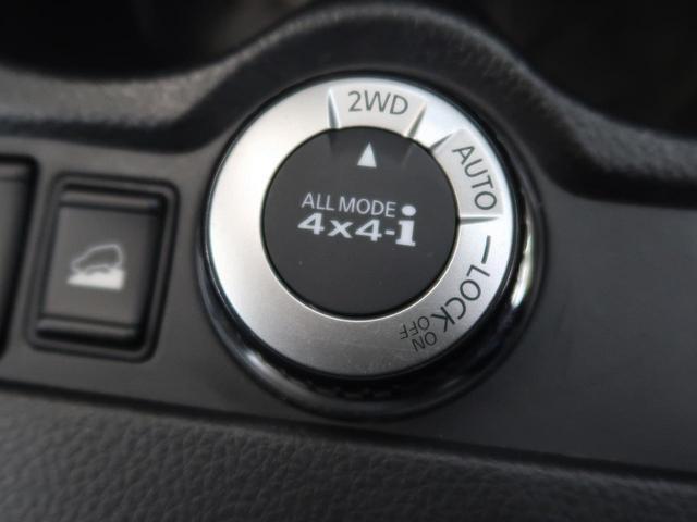 20Xt エマージェンシーブレーキパッケージ 衝突軽減装置 アラウンドビューモニター 前席シートヒーター 純正17インチアルミ ビルトインETC カプロンシート クルコン LEDヘッド アイドリングストップ フォグ スマートキー(38枚目)