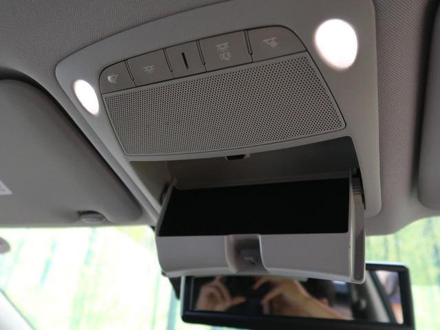 20Xt エマージェンシーブレーキパッケージ 衝突軽減装置 アラウンドビューモニター 前席シートヒーター 純正17インチアルミ ビルトインETC カプロンシート クルコン LEDヘッド アイドリングストップ フォグ スマートキー(41枚目)