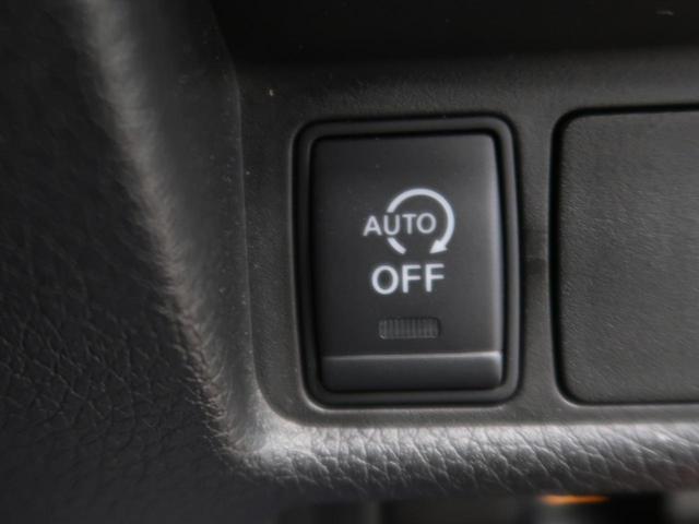 20Xt エマージェンシーブレーキパッケージ 衝突軽減装置 アラウンドビューモニター 前席シートヒーター 純正17インチアルミ ビルトインETC カプロンシート クルコン LEDヘッド アイドリングストップ フォグ スマートキー(42枚目)