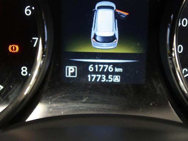 20Xt エマージェンシーブレーキパッケージ 衝突軽減装置 アラウンドビューモニター 前席シートヒーター 純正17インチアルミ ビルトインETC カプロンシート クルコン LEDヘッド アイドリングストップ フォグ スマートキー(46枚目)