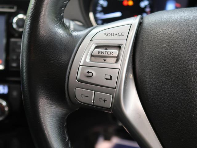 20Xt エマージェンシーブレーキパッケージ 衝突軽減装置 アラウンドビューモニター 前席シートヒーター 純正17インチアルミ ビルトインETC カプロンシート クルコン LEDヘッド アイドリングストップ フォグ スマートキー(47枚目)