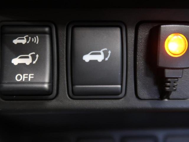 20Xt エマージェンシーブレーキパッケージ 衝突軽減装置 アラウンドビューモニター 前席シートヒーター 純正17インチアルミ ビルトインETC カプロンシート クルコン LEDヘッド アイドリングストップ フォグ スマートキー(50枚目)