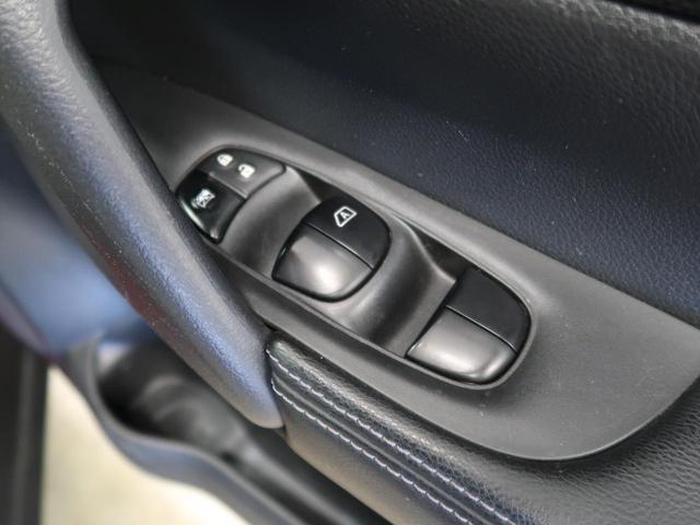 20Xt エマージェンシーブレーキパッケージ 衝突軽減装置 アラウンドビューモニター 前席シートヒーター 純正17インチアルミ ビルトインETC カプロンシート クルコン LEDヘッド アイドリングストップ フォグ スマートキー(54枚目)