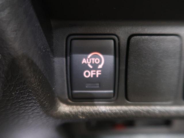 20X エマージェンシーブレーキパッケージ 純正9型SDナビ フルセグ バックカメラ 衝突被害軽減装置 禁煙車 クリアランスソナー 前席シートヒーター スマートキー&プッシュスタート アイドリングストップ(10枚目)
