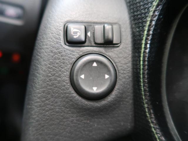20X エマージェンシーブレーキパッケージ 純正9型SDナビ フルセグ バックカメラ 衝突被害軽減装置 禁煙車 クリアランスソナー 前席シートヒーター スマートキー&プッシュスタート アイドリングストップ(34枚目)