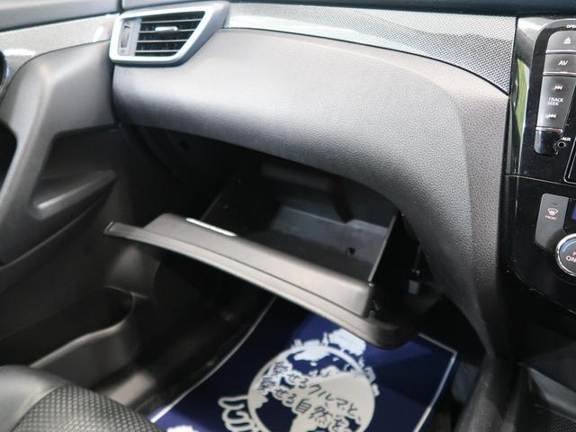20X エマージェンシーブレーキパッケージ 純正9型SDナビ フルセグ バックカメラ 衝突被害軽減装置 禁煙車 クリアランスソナー 前席シートヒーター スマートキー&プッシュスタート アイドリングストップ(44枚目)