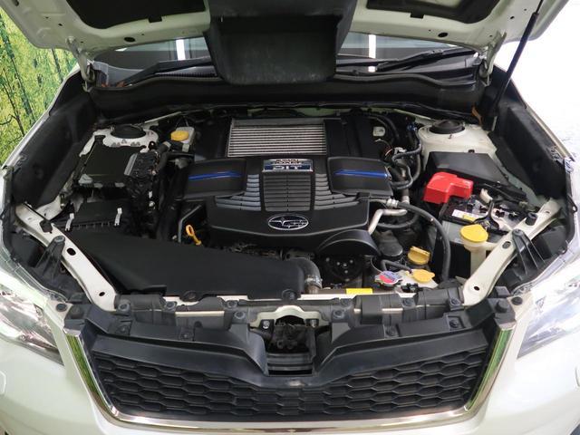 2.0XT アイサイト サンルーフ イクリプス9型ナビ フルセグ 前席パワーシート アイサイトVer2 全車速追従クルーズコントロール ターボ 純正18インチAW デュアルオートエアコン ETC(24枚目)