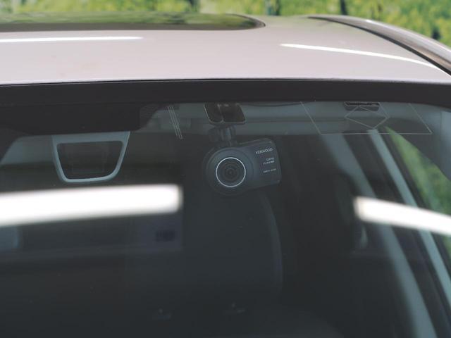 2.0XT アイサイト サンルーフ イクリプス9型ナビ フルセグ 前席パワーシート アイサイトVer2 全車速追従クルーズコントロール ターボ 純正18インチAW デュアルオートエアコン ETC(31枚目)