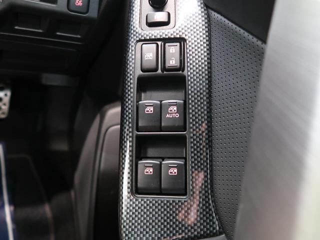 2.0XT アイサイト サンルーフ イクリプス9型ナビ フルセグ 前席パワーシート アイサイトVer2 全車速追従クルーズコントロール ターボ 純正18インチAW デュアルオートエアコン ETC(36枚目)
