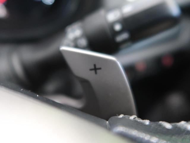 2.0XT アイサイト サンルーフ イクリプス9型ナビ フルセグ 前席パワーシート アイサイトVer2 全車速追従クルーズコントロール ターボ 純正18インチAW デュアルオートエアコン ETC(38枚目)