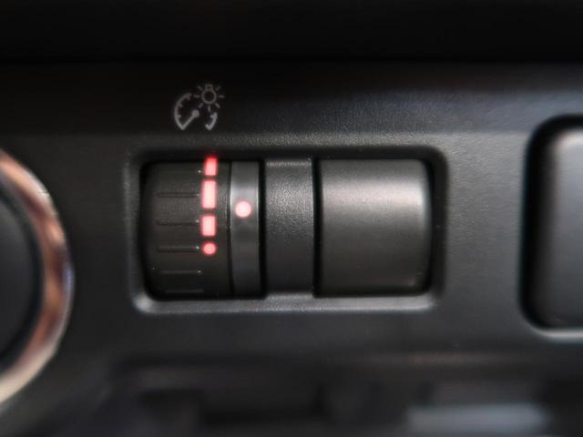 2.0XT アイサイト サンルーフ イクリプス9型ナビ フルセグ 前席パワーシート アイサイトVer2 全車速追従クルーズコントロール ターボ 純正18インチAW デュアルオートエアコン ETC(43枚目)