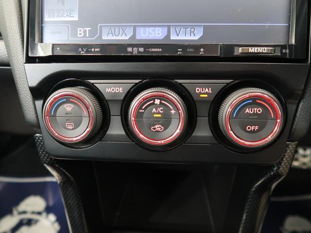 2.0XT アイサイト サンルーフ イクリプス9型ナビ フルセグ 前席パワーシート アイサイトVer2 全車速追従クルーズコントロール ターボ 純正18インチAW デュアルオートエアコン ETC(44枚目)