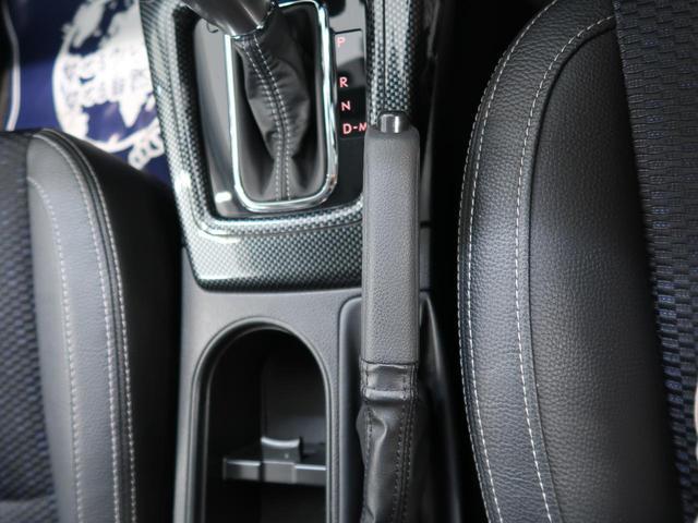 2.0XT アイサイト サンルーフ イクリプス9型ナビ フルセグ 前席パワーシート アイサイトVer2 全車速追従クルーズコントロール ターボ 純正18インチAW デュアルオートエアコン ETC(46枚目)
