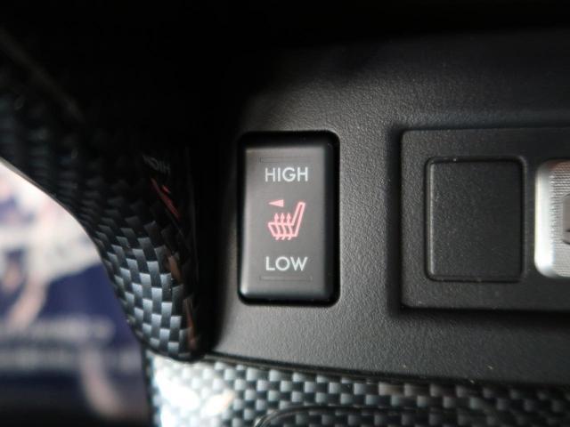 2.0XT アイサイト サンルーフ イクリプス9型ナビ フルセグ 前席パワーシート アイサイトVer2 全車速追従クルーズコントロール ターボ 純正18インチAW デュアルオートエアコン ETC(48枚目)