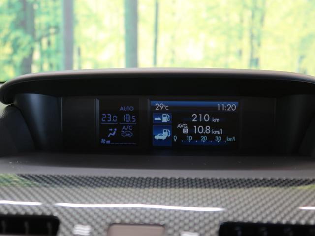 2.0XT アイサイト サンルーフ イクリプス9型ナビ フルセグ 前席パワーシート アイサイトVer2 全車速追従クルーズコントロール ターボ 純正18インチAW デュアルオートエアコン ETC(49枚目)
