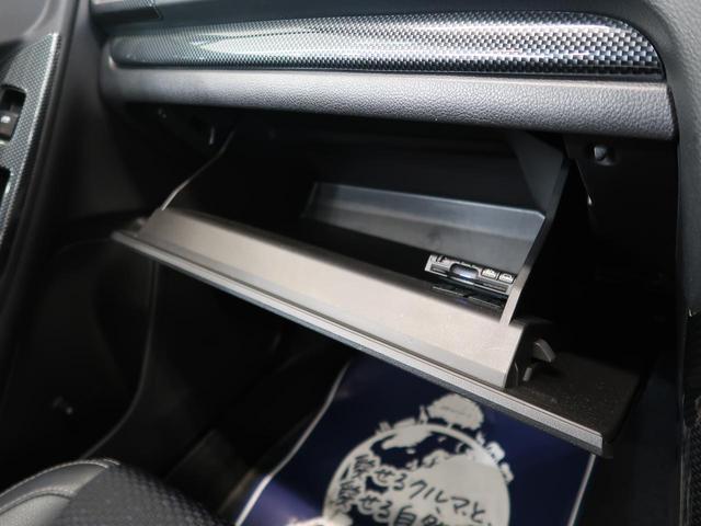 2.0XT アイサイト サンルーフ イクリプス9型ナビ フルセグ 前席パワーシート アイサイトVer2 全車速追従クルーズコントロール ターボ 純正18インチAW デュアルオートエアコン ETC(51枚目)