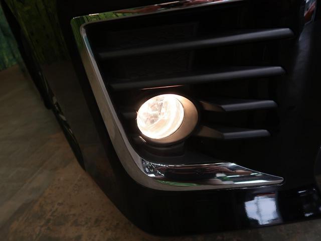 ZS 煌 7人乗り 純正SDナビ フルセグ バックカメラ 両側電動スライド 禁煙車 オートエアコン 衝突被害軽減装置 LEDライト アイドリングストップ リアクーラー ビルトインETC(22枚目)