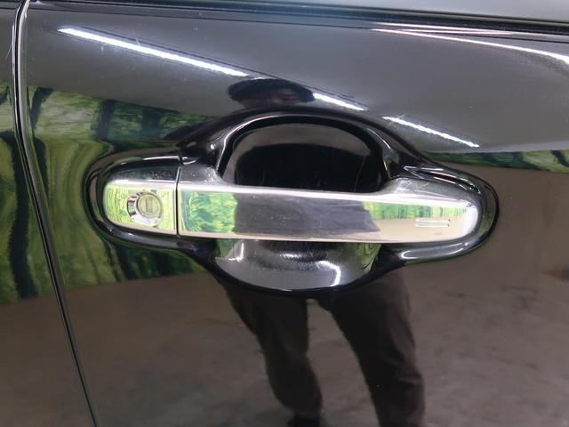 ZS 煌 7人乗り 純正SDナビ フルセグ バックカメラ 両側電動スライド 禁煙車 オートエアコン 衝突被害軽減装置 LEDライト アイドリングストップ リアクーラー ビルトインETC(25枚目)
