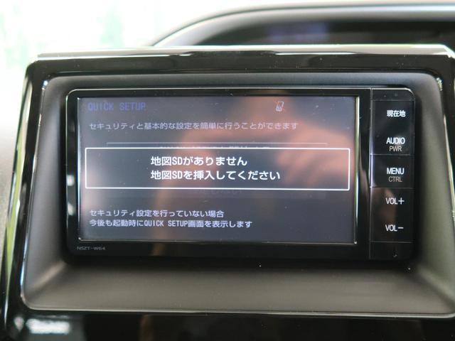 ZS 煌 7人乗り 純正SDナビ フルセグ バックカメラ 両側電動スライド 禁煙車 オートエアコン 衝突被害軽減装置 LEDライト アイドリングストップ リアクーラー ビルトインETC(34枚目)