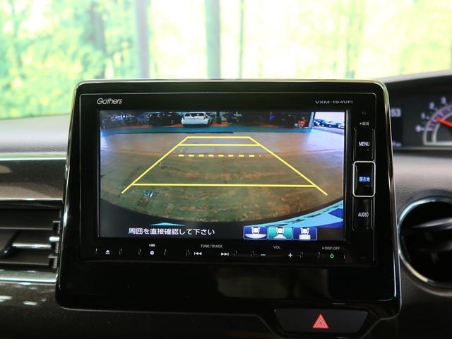 G・Lホンダセンシング 純正SDナビ フルセグ バックカメラ LEDヘッド&フォグ レーダークルーズ オートエアコン 禁煙車 スマートキー&プッシュスタート ロールサンシェード USB充電(7枚目)