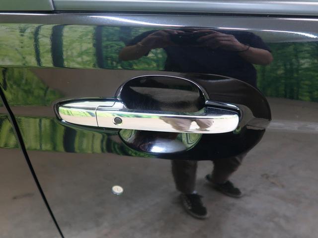 G・Lホンダセンシング 純正SDナビ フルセグ バックカメラ LEDヘッド&フォグ レーダークルーズ オートエアコン 禁煙車 スマートキー&プッシュスタート ロールサンシェード USB充電(29枚目)