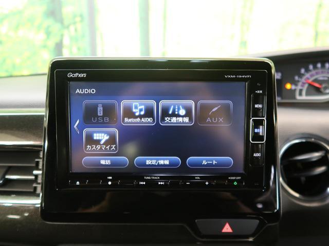 G・Lホンダセンシング 純正SDナビ フルセグ バックカメラ LEDヘッド&フォグ レーダークルーズ オートエアコン 禁煙車 スマートキー&プッシュスタート ロールサンシェード USB充電(35枚目)