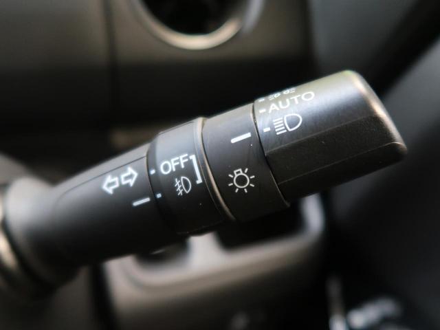 G・Lホンダセンシング 純正SDナビ フルセグ バックカメラ LEDヘッド&フォグ レーダークルーズ オートエアコン 禁煙車 スマートキー&プッシュスタート ロールサンシェード USB充電(37枚目)