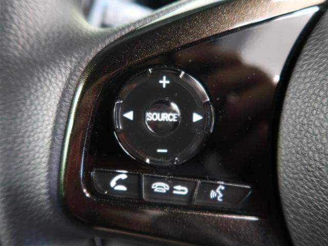G・Lホンダセンシング 純正SDナビ フルセグ バックカメラ LEDヘッド&フォグ レーダークルーズ オートエアコン 禁煙車 スマートキー&プッシュスタート ロールサンシェード USB充電(40枚目)