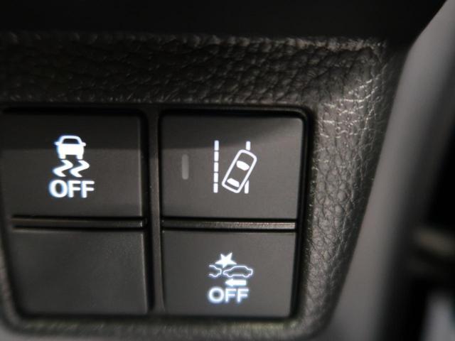 G・Lホンダセンシング 純正SDナビ フルセグ バックカメラ LEDヘッド&フォグ レーダークルーズ オートエアコン 禁煙車 スマートキー&プッシュスタート ロールサンシェード USB充電(42枚目)