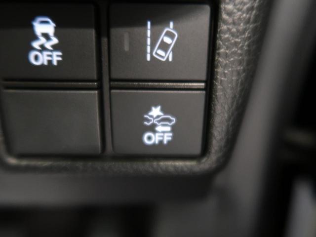 G・Lホンダセンシング 純正SDナビ フルセグ バックカメラ LEDヘッド&フォグ レーダークルーズ オートエアコン 禁煙車 スマートキー&プッシュスタート ロールサンシェード USB充電(43枚目)