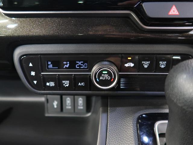 G・Lホンダセンシング 純正SDナビ フルセグ バックカメラ LEDヘッド&フォグ レーダークルーズ オートエアコン 禁煙車 スマートキー&プッシュスタート ロールサンシェード USB充電(45枚目)