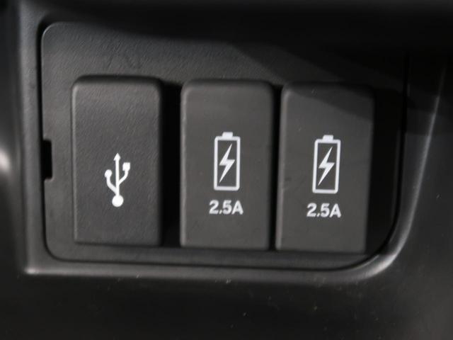 G・Lホンダセンシング 純正SDナビ フルセグ バックカメラ LEDヘッド&フォグ レーダークルーズ オートエアコン 禁煙車 スマートキー&プッシュスタート ロールサンシェード USB充電(48枚目)