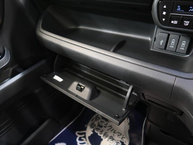 G・Lホンダセンシング 純正SDナビ フルセグ バックカメラ LEDヘッド&フォグ レーダークルーズ オートエアコン 禁煙車 スマートキー&プッシュスタート ロールサンシェード USB充電(49枚目)
