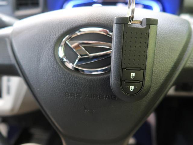 G SAIII スマートキー&プッシュスタート LEDヘッドライト 禁煙車 衝突被害軽減装置 クリアランスソナー オートエアコン アイドリングストップ(3枚目)