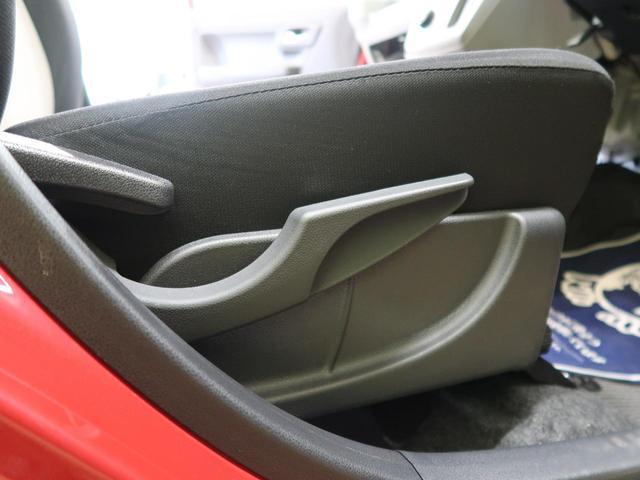 G SAIII スマートキー&プッシュスタート LEDヘッドライト 禁煙車 衝突被害軽減装置 クリアランスソナー オートエアコン アイドリングストップ(4枚目)