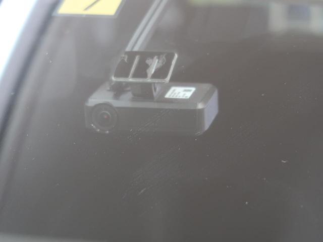 G SAIII スマートキー&プッシュスタート LEDヘッドライト 禁煙車 衝突被害軽減装置 クリアランスソナー オートエアコン アイドリングストップ(7枚目)