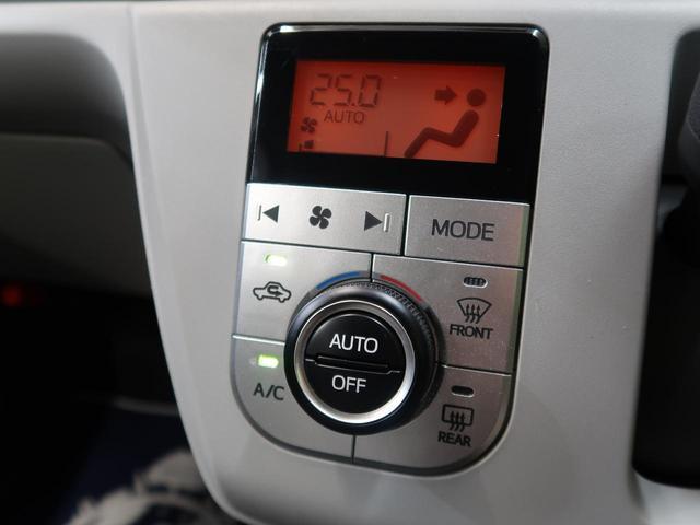 G SAIII スマートキー&プッシュスタート LEDヘッドライト 禁煙車 衝突被害軽減装置 クリアランスソナー オートエアコン アイドリングストップ(8枚目)