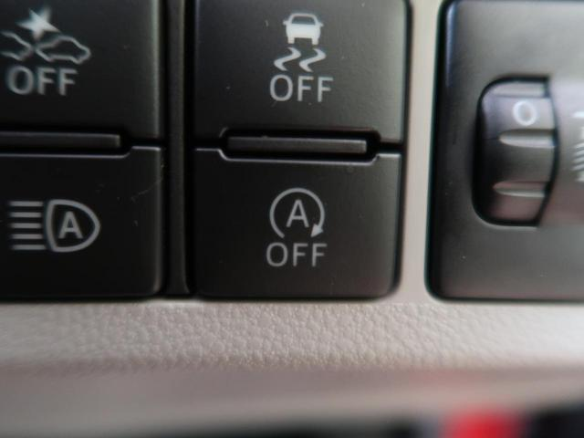 G SAIII スマートキー&プッシュスタート LEDヘッドライト 禁煙車 衝突被害軽減装置 クリアランスソナー オートエアコン アイドリングストップ(9枚目)