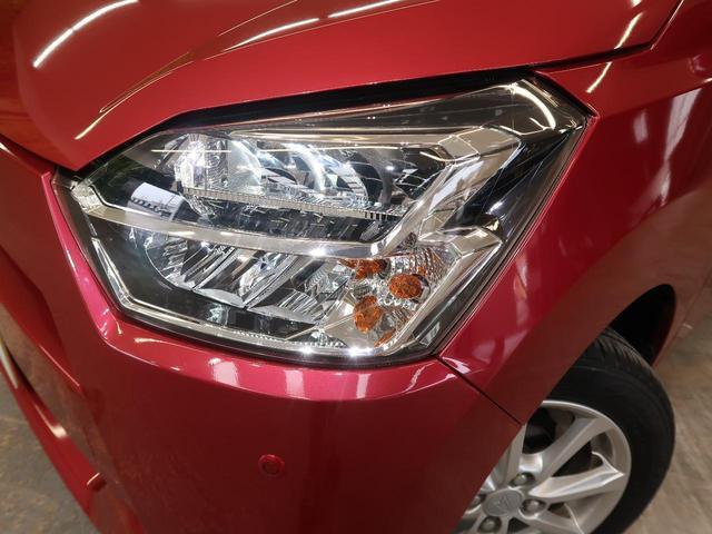 G SAIII スマートキー&プッシュスタート LEDヘッドライト 禁煙車 衝突被害軽減装置 クリアランスソナー オートエアコン アイドリングストップ(10枚目)