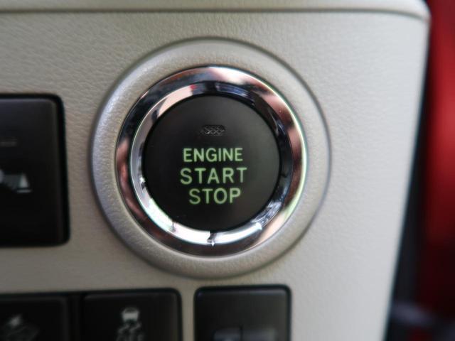 G SAIII スマートキー&プッシュスタート LEDヘッドライト 禁煙車 衝突被害軽減装置 クリアランスソナー オートエアコン アイドリングストップ(31枚目)