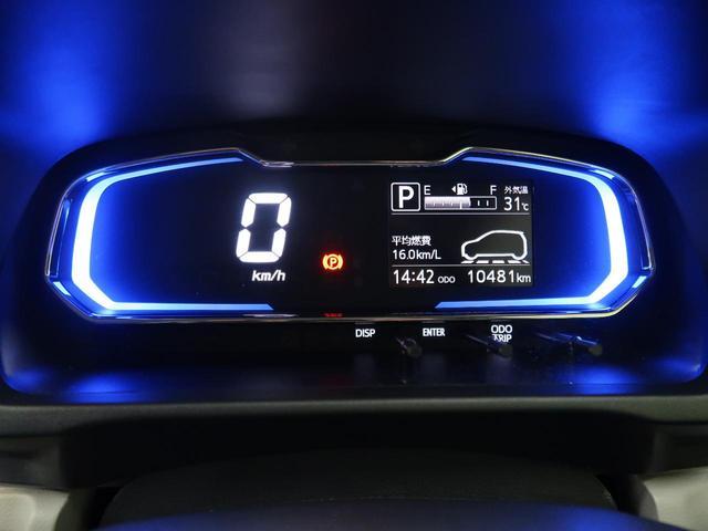 G SAIII スマートキー&プッシュスタート LEDヘッドライト 禁煙車 衝突被害軽減装置 クリアランスソナー オートエアコン アイドリングストップ(36枚目)
